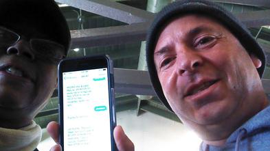 Text Club Member at Jackson Park Golf Course