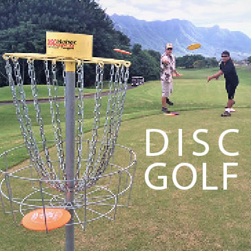 Disc Golf web banner at puakea golf course